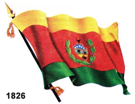 La segunda bandera de Bolivia