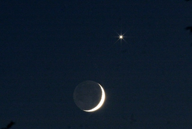 ¿Por qué el planeta Venus brilla tanto?
