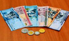 ¿Cuál es la moneda de República Dominicana?
